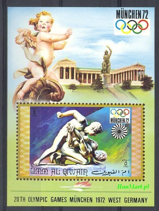 Umm Al Qiwain 1972 Mi bl 32 MNH