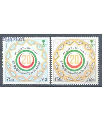 Arabia Saudyjska 1990 Mi 1027-1028 Czyste **