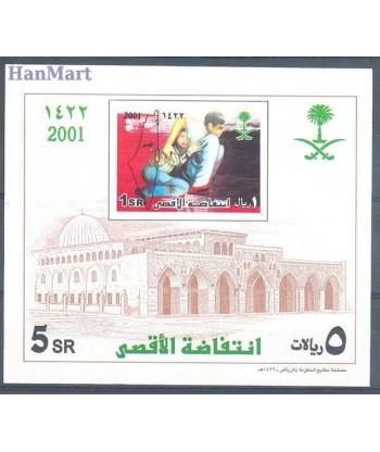Arabia Saudyjska 2001 Mi bl 32 Czyste **