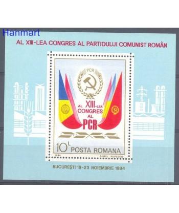 Rumunia 1984 Mi bl 211 Czyste **