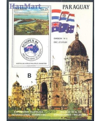 Paragwaj 1984 Mi bl 409 Czyste **