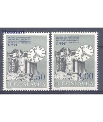 Jugosławia 1985 Mi 98-99 Czyste **