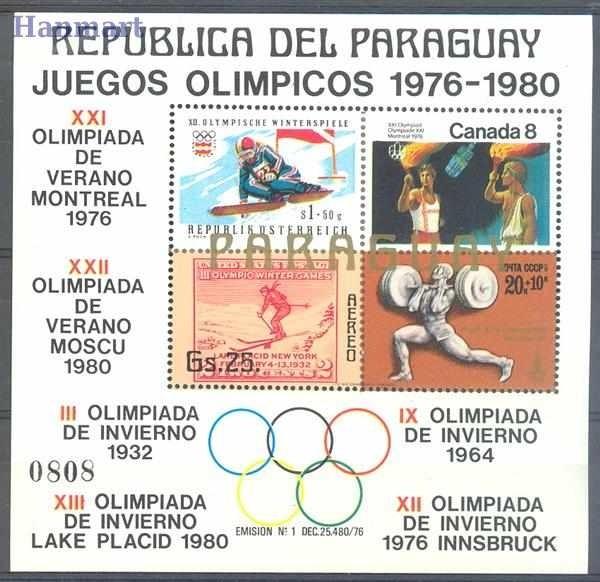 Paraguay 1978 Mi bl 316 MNH