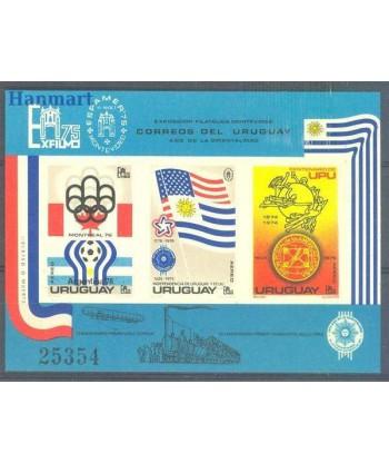 Urugwaj 1975 Mi expbl 28 Czyste **