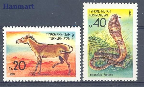Turkmenistan 1992 Mi 2-3 MNH