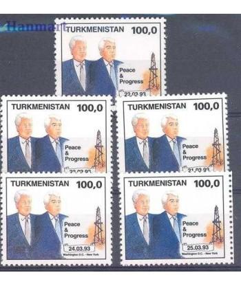 Turkmenistan 1993 Mi 20-24 Czyste **