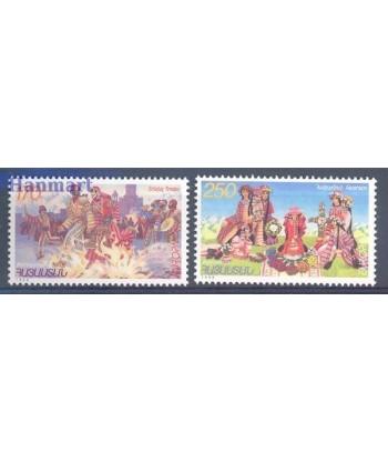 Armenia 1998 Mi 335-336 Czyste **