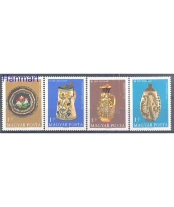 Węgry 1968 Mi 2443-2446 Czyste **
