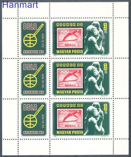 Hungary 1980 Mi ark 3432 MNH