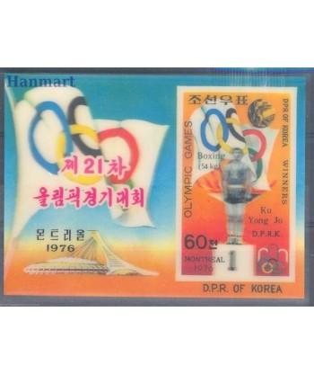 Korea Południowa 1977 Mi bl 38 Czyste **