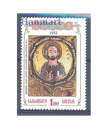 Gruzja 1993 Mi 67 Czyste **
