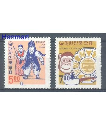 Korea Południowa 1967 Mi 599-600 Czyste **