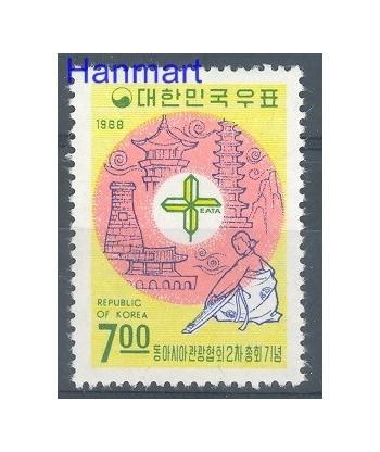 Korea Południowa 1968 Mi 609 Czyste **