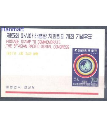 Korea Południowa 1967 Mi bl 252 Czyste **