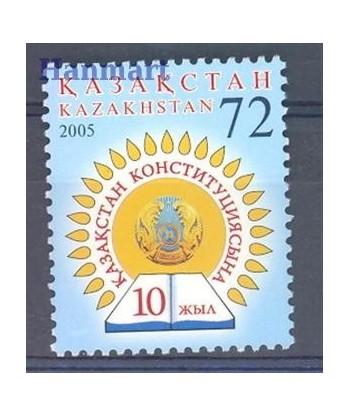 Kazachstan 2005 Mi 507 Czyste **