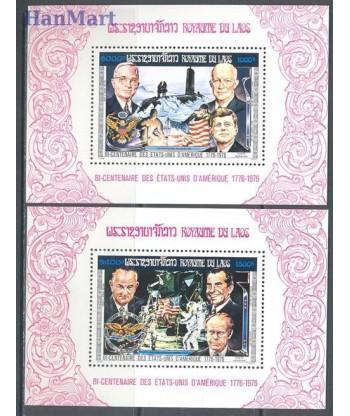 Laos 1975 Mi 425-434 Czyste **