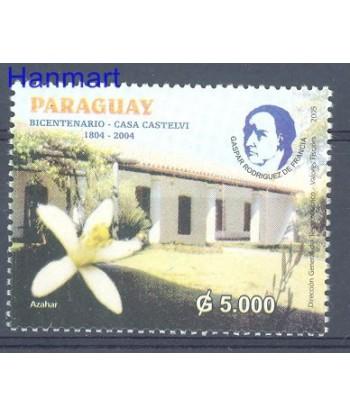 Paragwaj 2005 Mi 4955 Czyste **