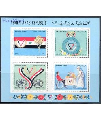 Jemen Północny 1982 Mi bl 220 Czyste **