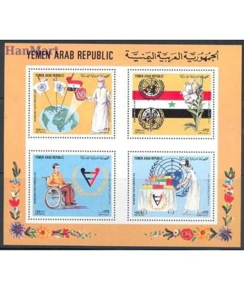 Jemen Północny 1982 Mi bl 221 Czyste **