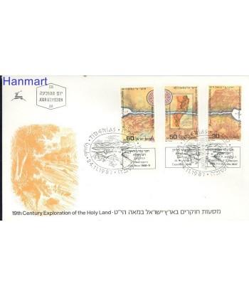 Izrael 1987 Mi 1074-1076 FDC