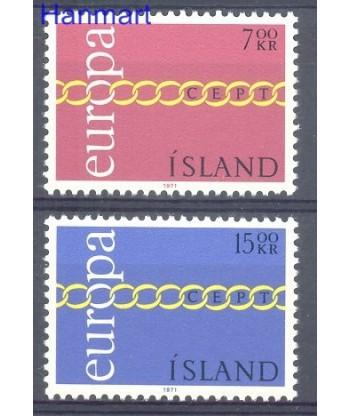 Islandia 1971 Mi 451-452 Czyste **