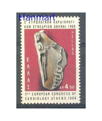 Grecja 1968 Mi 988 Czyste **