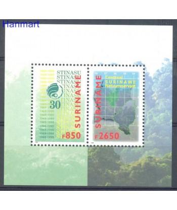 Surinam 1999 Mi bl 76 Czyste **