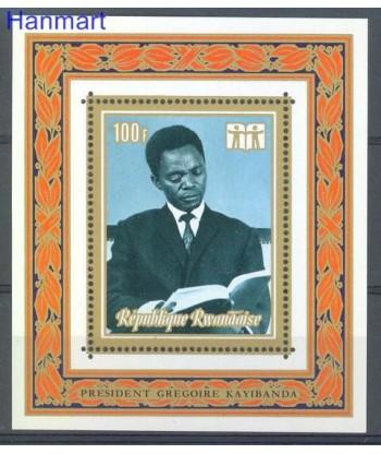 Rwanda 1973 Mi bl 31 Czyste **
