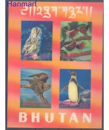 Bhutan 1969 Mi bl 29 Czyste **