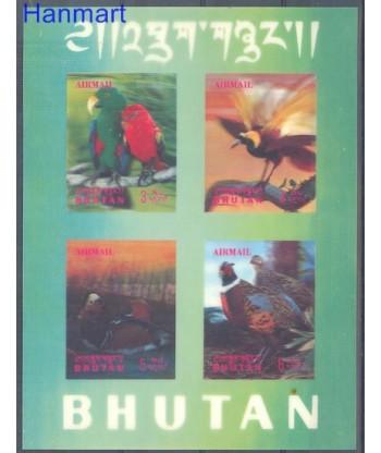 Bhutan 1969 Mi bl 30 Czyste **