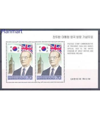 Korea Południowa 1986 Mi bl 514 Czyste **