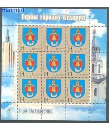 Białoruś 2011 Mi ark 875 Czyste **