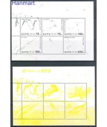 Korea Północna 2003 Mi colbl 559 Czyste **