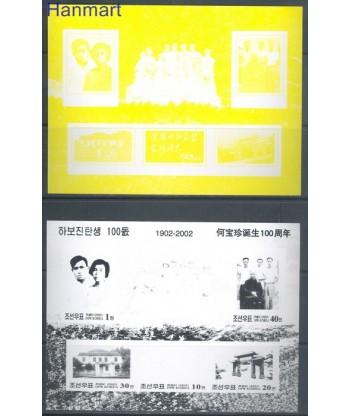 Korea Północna 2002 Mi  Czyste **