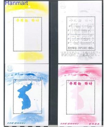 Korea Północna 2003 Mi colbl 552 Czyste **