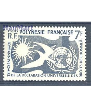 Polinezja Francuska 1958 Mi 14 Czyste **
