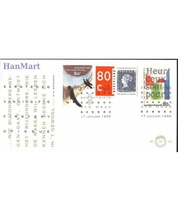 Holandia 1995 Mi 1532-1534 FDC