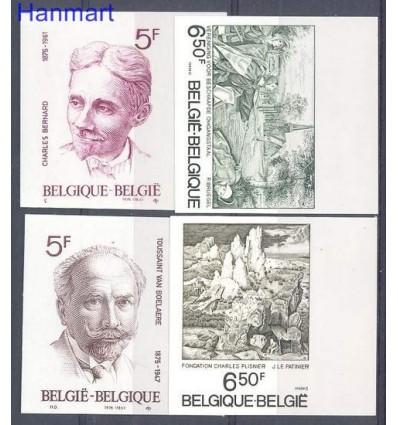 Belgium 1976 MNH