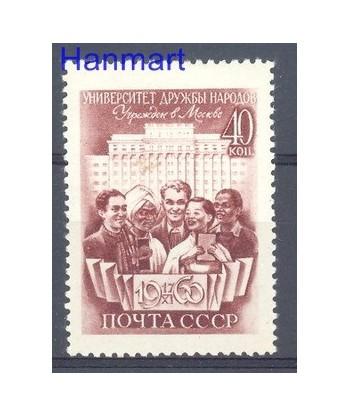 ZSRR 1960 Mi 2417 Czyste **