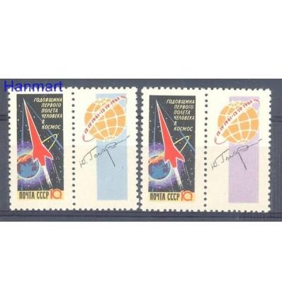 Soviet Union USSR 1962 MNH
