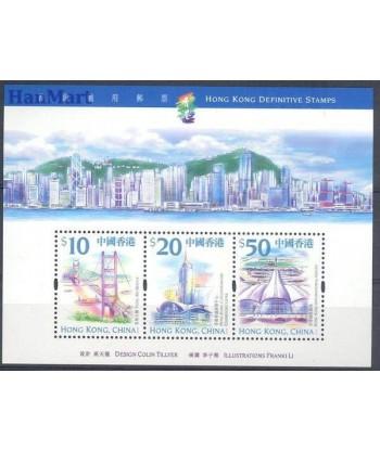 Hong Kong 1999 Mi bl 66 Czyste **