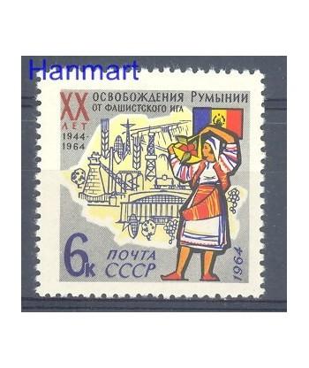 ZSRR 1964 Mi 2921 Czyste **