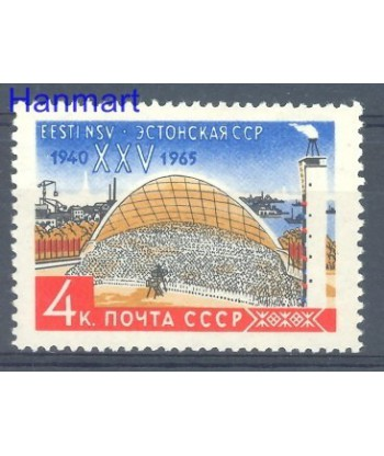 ZSRR 1965 Mi 3085 Czyste **