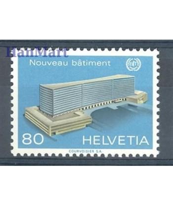 Szwajcaria 1974 Mi ilo 104 Czyste **