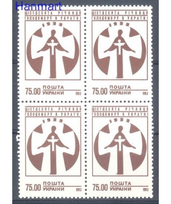 Ukraina 1993 Mi vie 102 Czyste **
