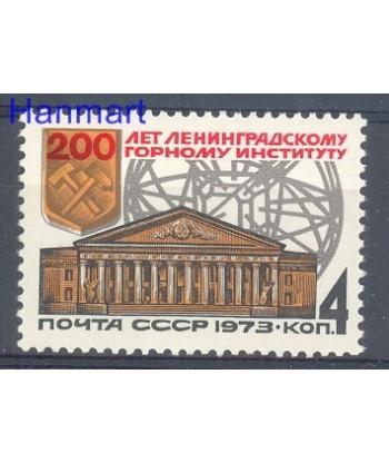 ZSRR 1973 Mi 4169 Czyste **