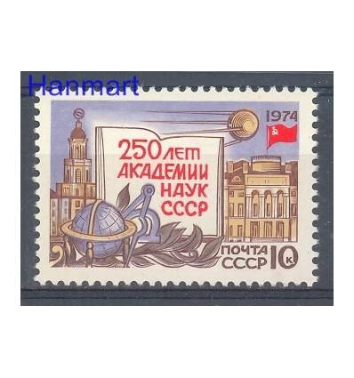 ZSRR 1974 Mi 4207 Czyste **