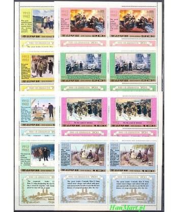 Korea Północna 1982 Mi 2201-2216 Czyste **
