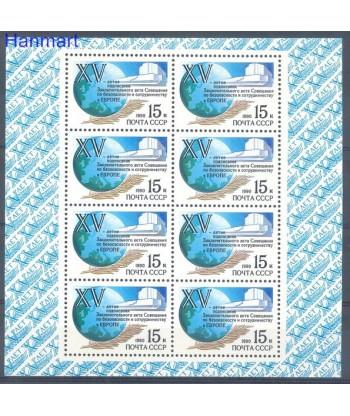 ZSRR 1990 Mi ark 6093 Czyste **