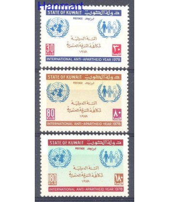Kuwejt 1978 Mi 808-810 Czyste **